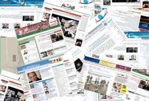 Ganhar Dinheiro Na Internet Criando Sites Informativos de segmento